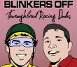 Blinkers Off Podcast Logo