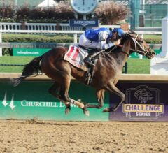 Patrona Margarita Draws Clear For Victory in G2 Pocahontas
